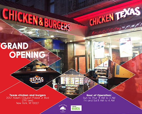 New Harlem Location Opening at 2057 Adam Clayton Powell Junior Boulevard